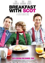 与斯科特共进早餐海报