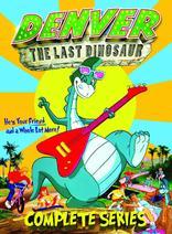 丹佛,最后的恐龙