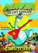 丹佛,最后的恐龙海报