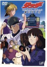 棒球英豪-风之速海报