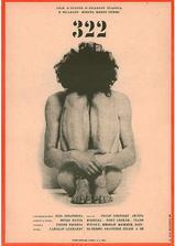 322档案海报