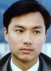 林俊贤 Wilson Lam