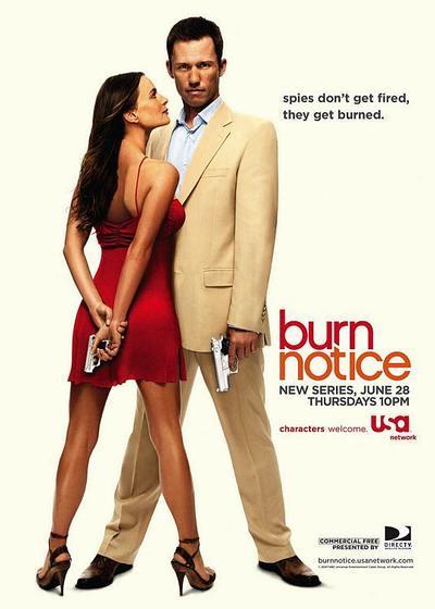 火线警告 第一季海报