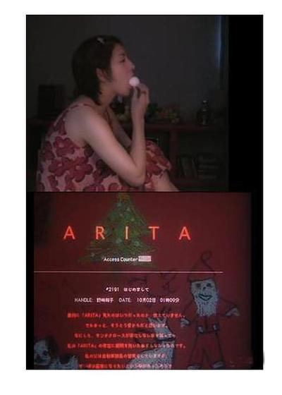 果酱短片集之阿里塔海报