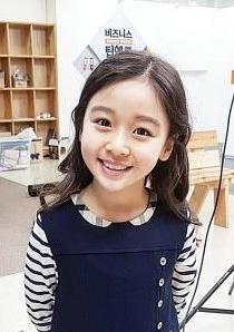 Ha-yun-I Kim演员