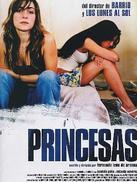 公主与妓女