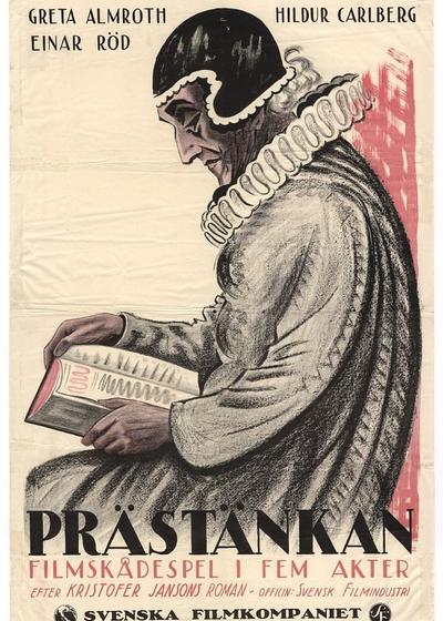 玛格丽特夫人的第四次婚姻海报