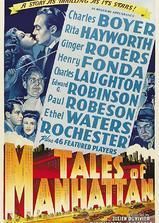 曼哈顿故事海报