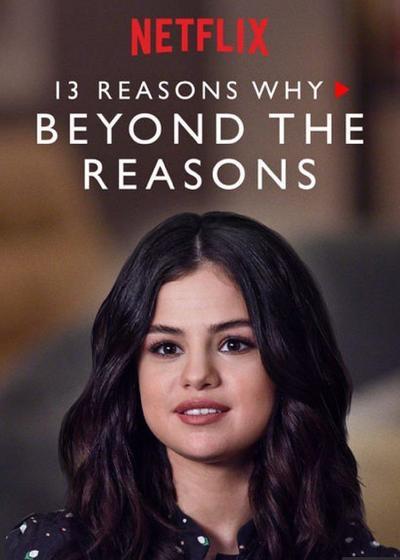 十三个原因:幕后故事海报