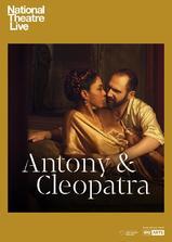 安东尼和克莉奥佩特拉海报