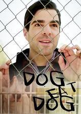 狗咬狗海报