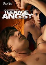 焦虑青春海报