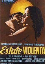 暴力夏季海报