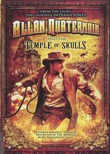 骷髅神庙的宝藏海报