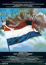 法国大革命海报