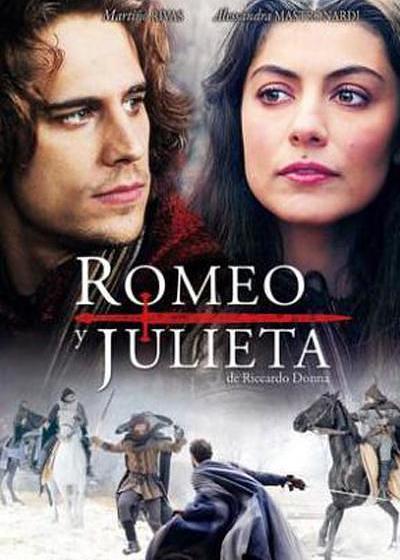 罗密欧与朱丽叶 第一季海报