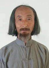 季李 Li Ji