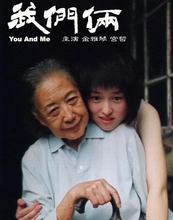 15年前,这部国产电影轰动了日本,可惜再也拍不出来了
