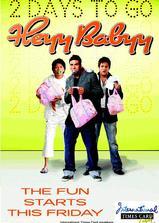 三个男人一个摇篮海报