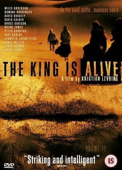 国王不死海报