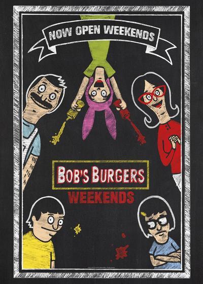 开心汉堡店 第六季海报