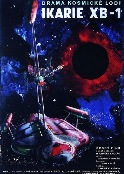 宇宙终点之旅海报