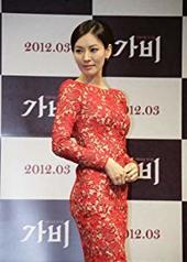 金素妍 So-yeon Kim