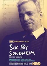 桑德海姆的六首歌海报