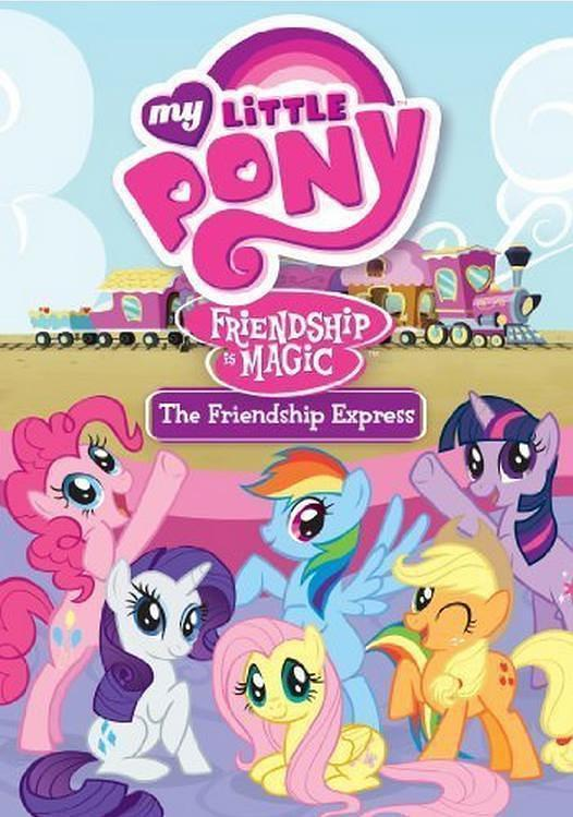 我的小马驹:友谊大魔法 第五季