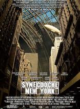 纽约提喻法