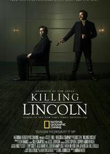 刺杀林肯海报