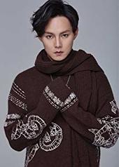 尹正 Zheng Yin