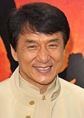 成龙 Jackie Chan