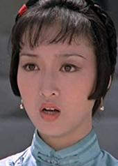 黄杏秀 Cecilia Wong