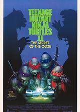忍者神龟2海报