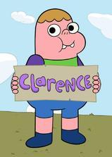 小胖克莱伦斯 第一季海报