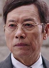 岳华 Hua Yueh