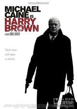 哈里·布朗海报