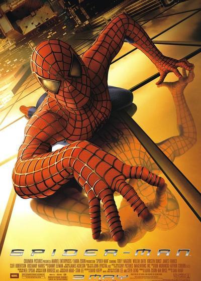 蜘蛛侠海报