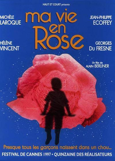 玫瑰少年梦海报