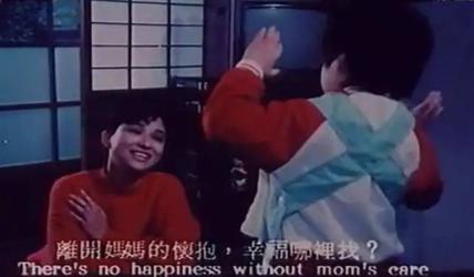 台湾已婚女人必看十大电影!切记抵御诱惑珍惜婚姻与孩子