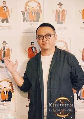 桂楠 Nan Gui演员