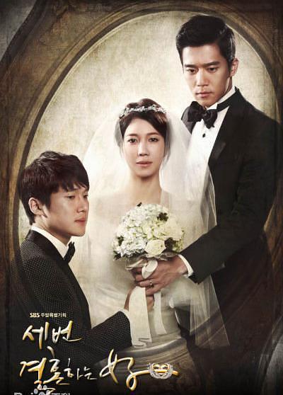 三次结婚的女人海报