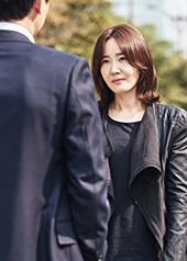 严志媛 Ji-won Uhm