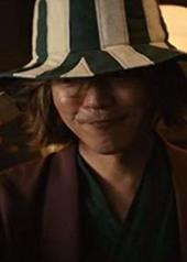 田边诚一 Seiichi Tanabe