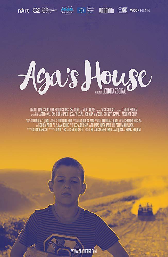 阿加的房子