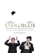 斯坦和奥利
