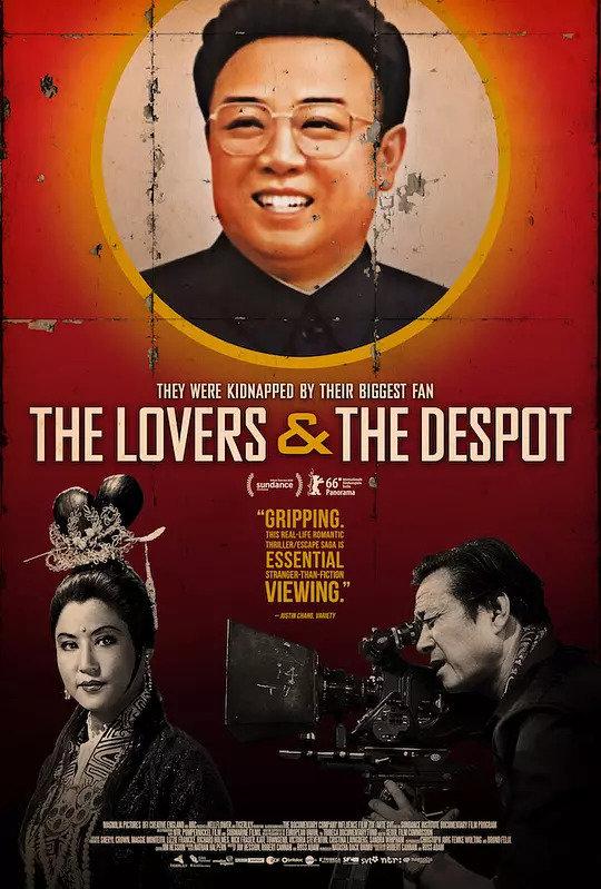 情人与独裁者