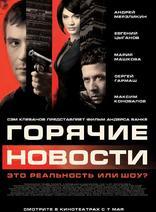 莫斯科大事件