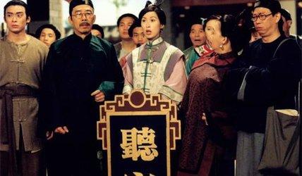 《状王宋世杰》:童年的经典